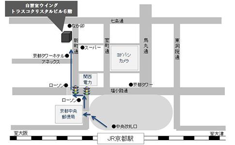 自習室ウイング・京都駅前自習室