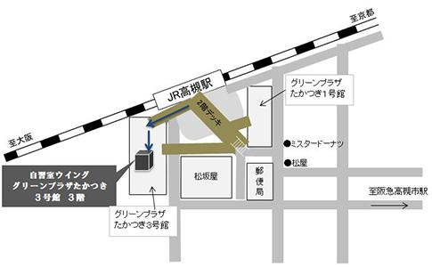 自習室ウイング・高槻駅前自習室