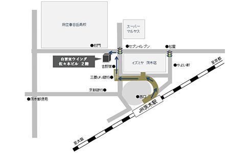 自習室ウイング・茨木駅前自習室